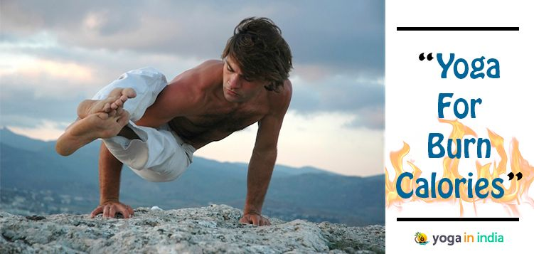 How yoga can help to burn calories