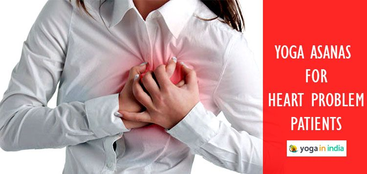 Yoga asanas for heart problem facing patients