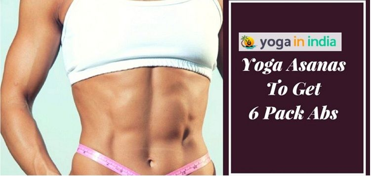 Yoga asanas to get 6 pack abs